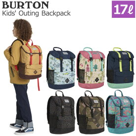 BURTON バートン Kids' Outing Backpack キッズアウティング 2134710 子ども用 リュック バックパック キッズ 遠足 おしゃれ かわいい