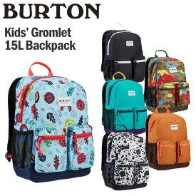 BURTON バートン 子ども用リュック キッズグロムレット 15リットル Kids' Gromlet 15L Backpack キッズリュック キッズバックパック バックパック 子ども かわいい おしゃれ 遠足 旅行 正規販売店