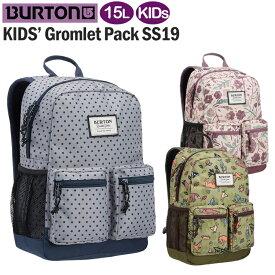 BURTON バートン 子ども用 リュック バックパック Kids' Gromlet SS19 キッズ 遠足 おしゃれ キッズグロムレット