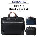 サムソナイト エピッド 3 ブリーフケース エキスパンダブル ビジネスバッグ 2年保証 通勤 ビジネススタイル 多機能 就職 出張 ギフト EPid 3 Brief case EXP GV9*002