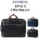 サムソナイト エピッド 3 スリーウェイバッグ エキスパンダブル 容量拡張 ビジネスバッグ 2年保証 通勤 ビジネススタ…