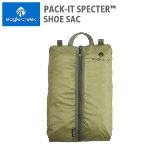 イーグルクリーク パックイット スペクター シューサック シューズケース 旅行用品 収納 11862042 Pack-It Specter Shoe Sac EagleCreek