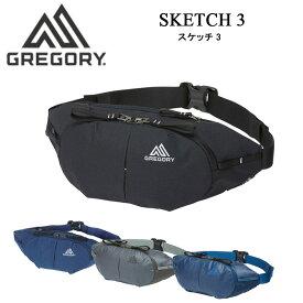 グレゴリー ウエストバッグ スケッチ3 ウエストポーチ ボディバッグ(GREGORY SKETCH3)