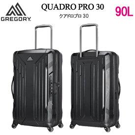 グレゴリー クアドロプロ 30 スーツケース 90L 大容量 ハードケース キャリー 容量拡張 ジッパーエクスパンション GREGORY QUADRO PRO HARDCASE 30 海外旅行 長期旅行 出張