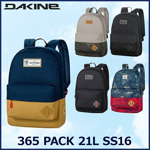 DAKINE ダカイン リュック バックパック ユニセックス 通学 365 PACK 21L SS16