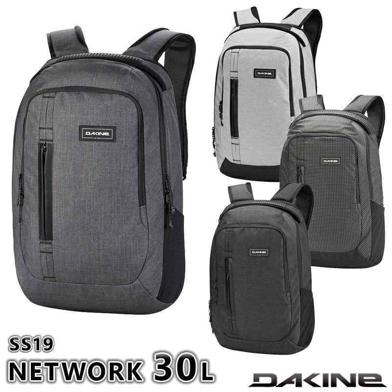 DAKINE NETWORK 30L SS19 AJ237080 ダカイン バックパック リュック メンズ ビジネス PC収納可能 多機能 通勤