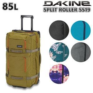 DAKINE SPLIT ROLLER 85L SS19 AJ237030 ダカイン キャリーバッグ 大容量