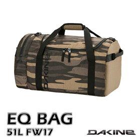 DAKINE ダカイン EQ BAG 51L FW17 ダッフルバッグ 折りたたみバッグ 大容量 AH237052