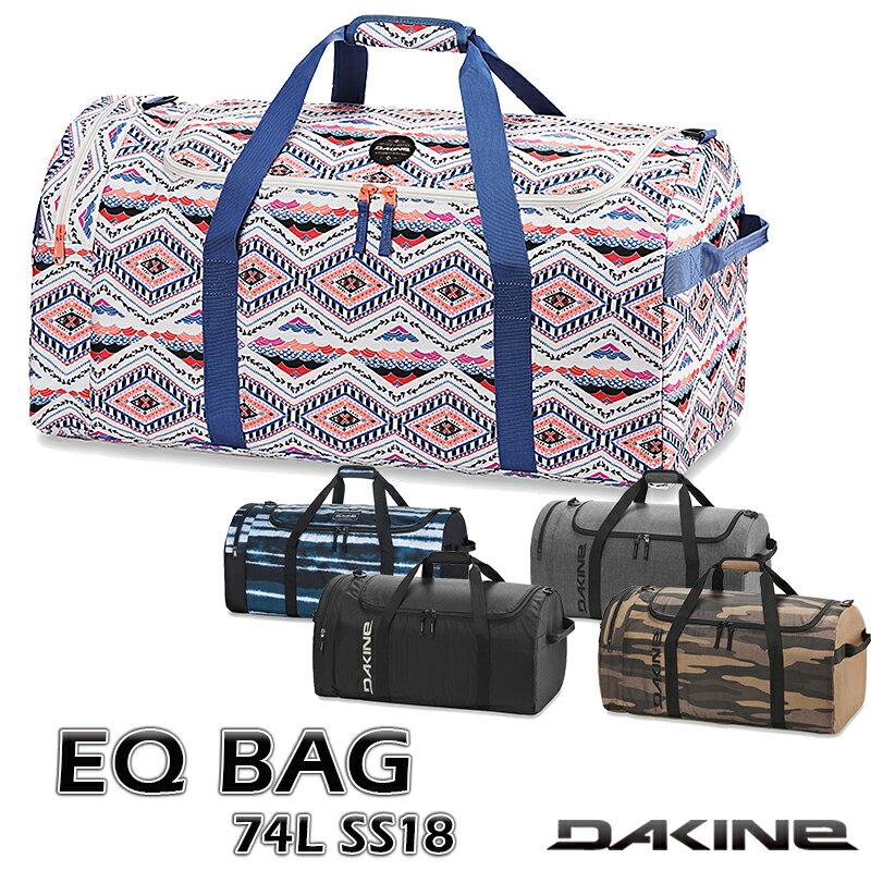 DAKINE ダカイン EQ BAG 74L SS18 ダッフルバッグ 折りたたみバッグ 大容量 AI237060