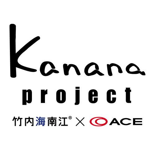 エースカナナプロジェクトカナナショルダーバッグハンドバッグ2WAYショルダーレディース旅行バッグトラベルバッグ母の日ギフトプレゼントおすすめ54783KananaprojectPJ1-3rd