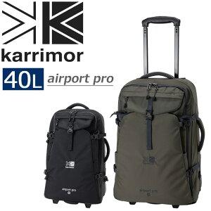カリマー karrimor キャリーケース エアポートプロ40 airport pro 40 バックパックキャリー 2WAY ソフトキャリー スーツケース トラベルバッグ 旅行バッグ ビジネス 出張 海外旅行 レインカバー付 No.
