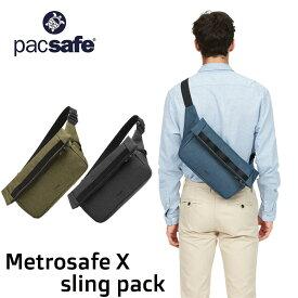 パックセーフ メッセンジャーバッグ メトロセーフ スリングパック Metrosafe X sling pack 防犯機能 盗難防止 セキュリティ機能 海外旅行 スキミングガード メンズ レディース ショルダー バッグ 12970296 pacsafe