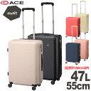エース ACE スーツケース Sサイズ キャリーケース キャリーバッグ ハード キャスターストッパー TSAロック 海外旅行 …