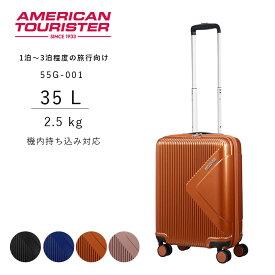 サムソナイト アメリカンツーリスター スーツケース モダンドリーム スピナー55 55G-001 35L 機内持込対応 TSAロック スクラッチレジスタント 軽量 耐久性
