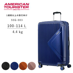 サムソナイト アメリカンツーリスター スーツケース モダンドリーム スピナー78 55G-003 100-114L エキスパンダブル 拡張機能 TSAロック スクラッチレジスタント 軽量 耐久性【OV100】