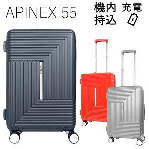 サムソナイト キャリーケース アピネックス スピナー55 容量拡張機能 HK6*001 機内持込サイズ ハードスーツケース 充電機能 USBポート ビジネス 出張 旅行 1泊〜3泊 35L〜43L メーカー保証付 APINEX