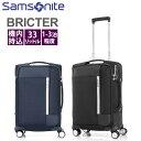 サムソナイト キャリーケース ブリクター スピナー55 GU7*001 機内持込サイズ ソフトキャリー スーツケース ビジネス …
