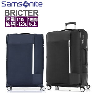 サムソナイト キャリーケース ブリクター スピナー76 GU7*003 エキスパンダブル 容量拡張 ソフトキャリー スーツケース ビジネス 出張 旅行 1週間以上 110L-123L メーカー保証付 Bricter Spinner76 Samson