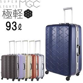 サンコー スーツケース lサイズ キャリーケース フレームタイプ 無料受託手荷物サイズ 超軽量 海外旅行 長期 留学 出張 ビジネス スーパーライト MGC 69cm MGC1-69