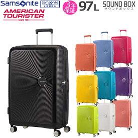 サムソナイト アメリカンツーリスター スーツケース lサイズ 大型 大容量 TSAロック ダブルホイール キャリーケース キャリーバッグ サウンドボックス 77cm エキスパンダブル 容量拡大 32G*003