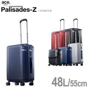 エース スーツケース Sサイズ 小型 ハード キャリーケース キャリーバッグ TSAロック ダブルキャスター パリセイドZ 55cm 05583 【セール品】【返品交換不可】