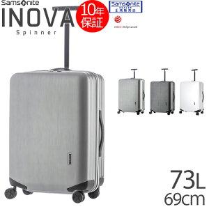 サムソナイト Samsonite スーツケース キャリーケース キャリーバッグ イノヴァ 69cm U91*002