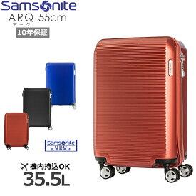 d80be91c9f サムソナイト スーツケース 機内持ち込み sサイズ キャリーケース キャリーバッグ 国内旅行 短期海外旅行