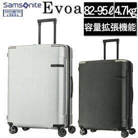 サムソナイト エヴォア Evoa スーツケース ハードケース 69cm 82-95L 10年保証 容量拡張機能 エキスパンダブル TSAロック Aero-Trac 海外旅行 修学旅行 ビジネス DC0*004 Samsonite