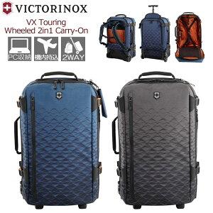 ビクトリノックス VXツーリング ホイールド 2in1 キャリーオン 2WAY バックパックキャリー エキスパンダブル コンパクト スーツケース 604322 604323 リュック キャリーケース 機内持込 容量拡張 PC