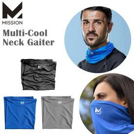 MISSION ミッション マルチクールネックゲイター ネックゲーター Multi-Cool Neck Gaiter 冷却効果 暑さ対策 熱中症対策 ランニング ジョギング ウォーキング スポーツ 部活 トラベル ケミカルフリー UPF50+ 紫外線対策 COOL