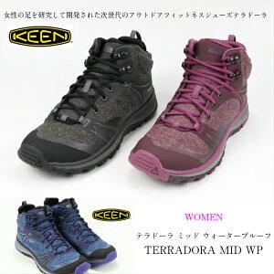 KEEN TERRADORA MID WP 1019876 1019874 1016502 キーン テラドーラ ミッド ウォータープルーフ 正規品 NEWカラー 定番継続 アウトドアシューズ キャンプ トレッキング 登山靴 レディース 婦人 女性 楽天検