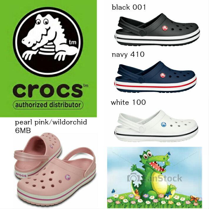 crocs クロックバンド