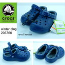 crocs winter clog 203766