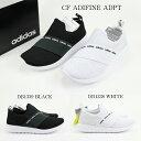 adidas CF ADIFINE ADPT DB1339 DB1338 B44714 アディダス 正規品 通販 スリッポンスニーカー レディーススニーカー …