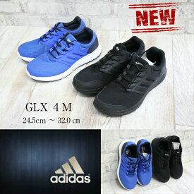 adidas GLX4M CP8822 B75570 アディダス 正規品 メンズスニーカー ランキングシューズ ウォーキングシューズ レディーススニーカー 男性靴 女性靴 楽天検索 楽天市場 サーチ ランキング 広告 カラー 軽量設計 通学靴 人気 お値打ち品