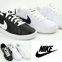 NIKE COURT ROYALE SL/844802 nike ナイキ コート ロイヤル 人気 メンズ レディース 白靴 入学 通学靴 軽量 楽天検索 …