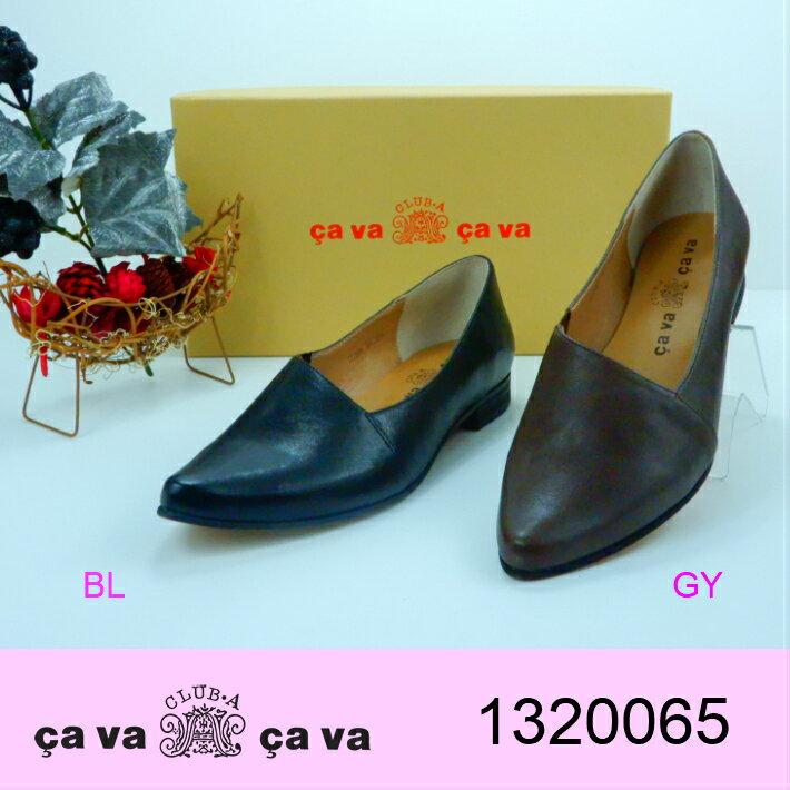 cava cava 1320065 サヴァサヴァ 正規品 婦人靴 パンプス レディーススニーカー 楽天検索 楽天市場 サーチ ランキング 広告 通販 SALE 本革