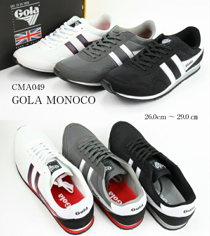 Gola MONACO CMA049 ゴーラ モナコ CMA049 正規品 メンズスニーカー 男性靴 楽天検索 楽天市場 ランキング サーチ 広告 通販 SALE セール品 数量限定