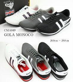 Gola MONACO CMA049 ゴーラ モナコ CMA049 正規品 メンズスニーカー 男性靴 楽天検索 楽天市場 ランキング サーチ 広告 通販 SALE セール品