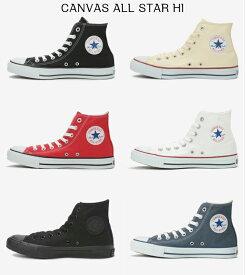 CONVERSE CANVAS ALL STAR HI 正規品 コンバースオールスター ハイカットスニーカー キャンバスシューズ コアカラー 定番人気 レディーススニーカー メンズスニーカー ユニセックス 婦人靴 男性靴 楽天市場 楽天検索 サーチ ランキング 広告 通販 送料無料