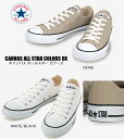 CONVERSE CANVAS ALL STAR COLORS OX 1CL129 BEIGE ベージュ 1CJ606 WHITE/BLACK コンバース キャンバス オールスター…
