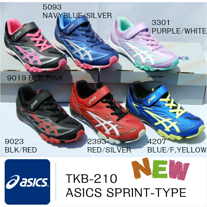 ASICS SPRINT-TYPE TKB-210