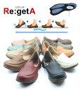 Re:getA R302 BLK KHA IVO RBR BRN COK COR ORG LBL CAM 正規品 リゲッタ 婦人靴 ローファー ドライビングシューズ レ…