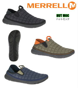MEN MERRELL HUT MOC M90731-BLACK M17125-OLIVE M5001071-NAVY 正規品 メレル ハットモック スリッポンスニーカー メンズ 男性靴 キャンプ 室内履き リラックス 楽天検索 楽天市場 サーチ ランキング 広告 通