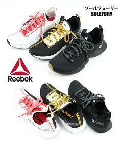 819a0691c9a Reebok SOLEFURY DV4479 DV6919 DV6920 正規品 リーボック ソールフューリー メンズスニーカー 男性靴 軽量設計