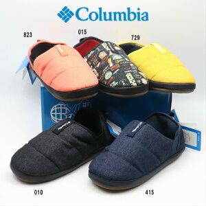 Colombia NESTENT MOC2 YU0379 010 015 415 729 823 正規品 コロンビア ネステントモック2 キャンプ テント 室内履き 人気シューズ リラックスシューズ インナー メンズ レディーススニーカー 男性靴 女性