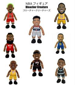 Bleacher Creatures NBA 10PLUSH FIGURE 有名NBA選手 フィギュア 人形 P1-NBP メンズ スニーカー レディース シューズ ジュニア 靴 レブロン カリー ハーデン ペニー シャック 八村 アイバーソン ロッドマン レアアイテム nba バスケットボール