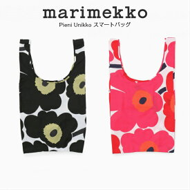 marimekko Pieni Unikko スマートバッグ 48853 001-WHITE/RED 030-WHITE/BLACK 正規品 マリメッコ エコバッグ コンパクト 買い物 婦人 レディース 楽天検索 楽天市場 サーチ ランキング 広告 通販 2020年モデル ネコポス