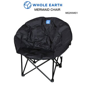 WHOLE EARTH WE2KIM01 BLACK MERMAID CHAIR 正規品 ホールアース マーメイド チェア リラックス椅子 キャンプ バーベキュー 室内 自宅椅子 メンズ レディース 事務所 黒 楽天検索 楽天市場 サーチ ランキ
