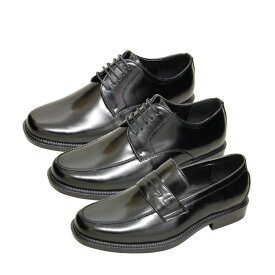 A4104~A4107 2足4620円(税抜)紳士靴 メンズ 学生 雨靴 幅広 3E 雨に強い ビジネスシューズ ローファー 合成皮革 フェークレザー 2足セット